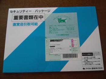 DCIM0320.JPG